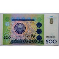 Узбекистан 200 сум 1997 серия AN. UNC