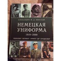 А. Квесада. Немецкая униформа 1919-2000 гг. В три дня с рубля без мц.