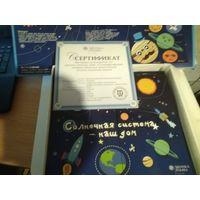 Солнечная система - наш дом. 2012г. Серебро. Комплект  из 9 монет номиналом 10 руб.