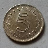 5 сен, Малайзия 1978 г.