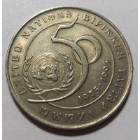 """Казахстан 20 тенге 1995 год """"50 лет ООН"""""""