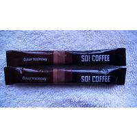"""Сахар в пакетике """"SO! COFFEE"""".  распродажа"""