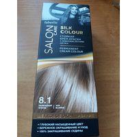 Стойкая крем-краска для волос Шелковое окрашивание, тон 8.1. Пепельный блонд