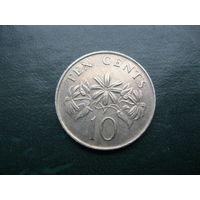 10 центов 1991 г. Сингапур.