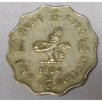 Гонконг 2 доллара 1984