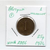 Австрия 1 шиллинг 1971 года -1