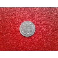 5 копеек 1892 СПБ АГ серебро хорошая