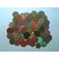 Монеты разные (СССР,Германии)