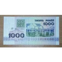 1000 рублей серия АМ - UNC