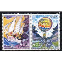 Рисунки детей (EUROPA) Греция 2004 год серия из 2-х марок в сцепке