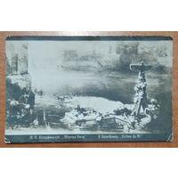 Котарбинский В.А. Жертва Нила. До 1917 г. Чистая