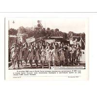Фотохроника ТАСС 1953 г. - 6. Китай, китайские пионеры