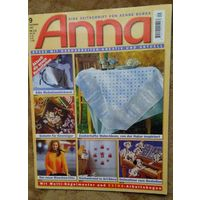 Anna. Журнал Анна. Сентябрь 1997г. Вышивка, вязание крючком и на спицах, мягкая игрушка