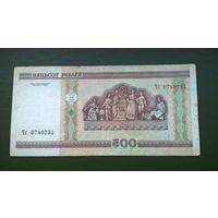 500 рублей  серия Чх