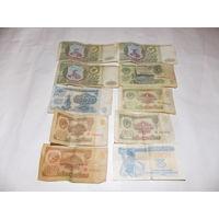 Рубли СССР, карбованцы, деньги прошлых лет