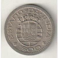 Португальская Индия 1 эскудо 1958