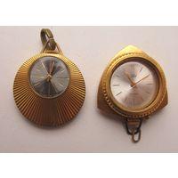 Часы-кулоны Zaria (на ходу)AU5 и Слава(не ходят) AU,С РУЛЯ