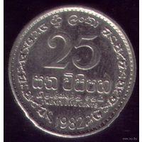 25 центов 1982 год Шри-Ланка