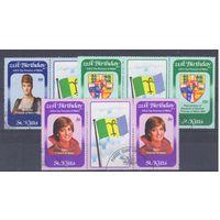 [1447] Сент Киттс 1982.Принцесса Диана.  6 гашеных серий. В парах + купон.