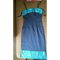 Платье- сарафан р.44-46