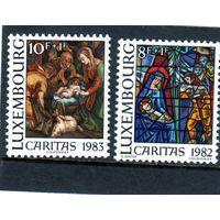 Люксембург.Ми-1088,1065. Рождество. Библейские мотивы.1982.