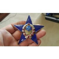 Звезда на шлем милиционера 1931 год ркм ссср