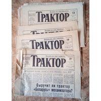 """Газета """"Трактор"""",1989г.,11номеров."""