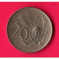 01-10 ЮАР, 20 центов 1965 г.