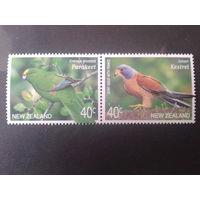 Новая Зеландия 2000 попугаи сцепка