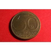 50 грошей 1979. Австрия.