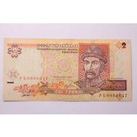 Украина, 2 гривны 1995 год