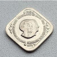 Нидерланды 5 центов, 1970 25 лет освобождения Нидерландов от фашистских захватчиков 3-14-41