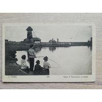 Почтовая карточка.  до 1917
