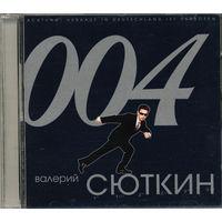 """Валерий Сюткин  """"004"""" 2000  CD"""