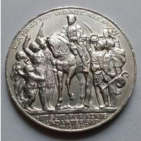 3 марки 1913г., Пруссия, 100 лет объявлению войны против Франции