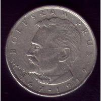 10 Злотых 1984 год Польша Прус