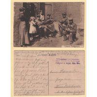 Нямецкія салдаты - вайсковае жыццё. Уніформа. Пошта 1915 год