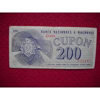 Молдова 200 купон 1992 г.