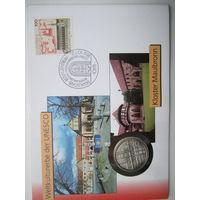 ФРГ. 5 марок 1975. Серебро. Европейский год охраны памятников. Конверт, марки  ПС-26