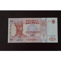 Молдова 50 лей 2013