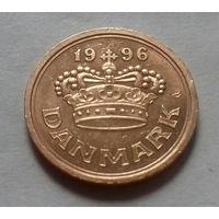 50 эре, Дания 1996 г.