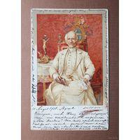 Папа католический  Лев 13  Ватикан  1901 г