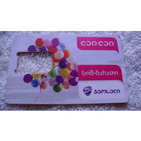 Карточка пластиковая от Грузинской симки. распродажа