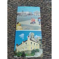 Беларусь Минск Центральная площадь.Дом работников искусств 1979г