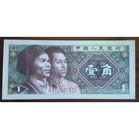 Китай 1 джао 1980. UNC.