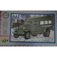 ГАЗ-55 Санитарный автомобиль обр.1938 1:72 ПСТ