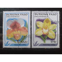 Буркина Фасо 1996 Орхидеи