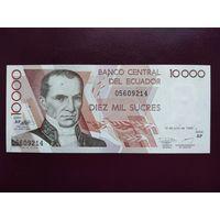 Эквадор 10000 сукре 1999 UNC