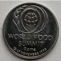 Румыния 10 лей 1996 Международный продовольственный саммит в Риме