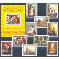 Йемен 1968 Живопись. Гойя и др., 10 марок + блок